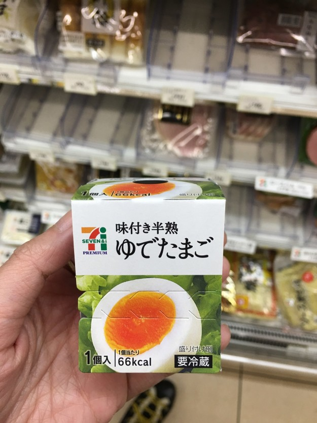 They also sell individual hard-boiled eggs. And no, these aren't your sketchy hard-boiled eggs you buy at gas stations. That yolk! That beautiful, perfect yolk. I want to swim in its gooey goodness*.