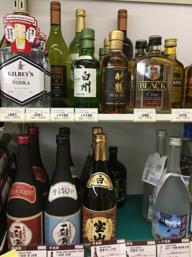 You can buy liquor there.