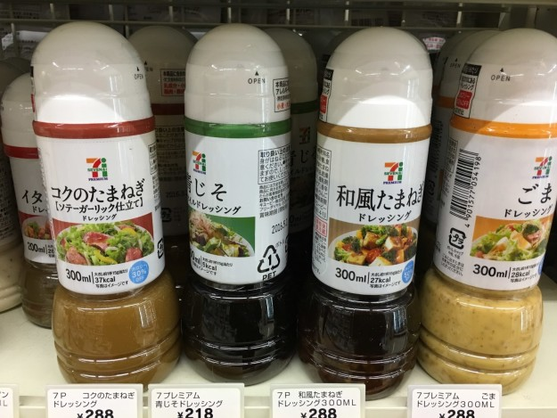 ...salad dressings that could pass for dildos...