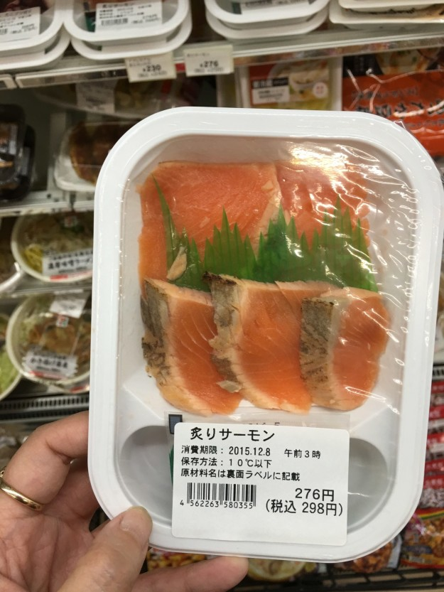 ...packaged meats...