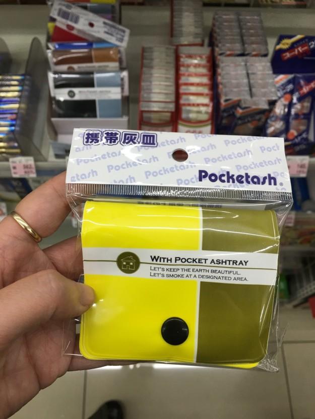 ...pocket ashtrays...