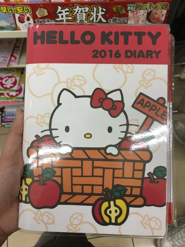 ...Hello Kitty diaries...