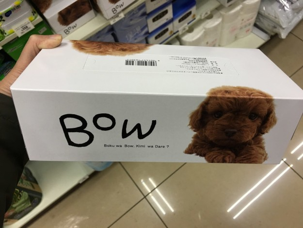 ...adorable boxes of tissues...