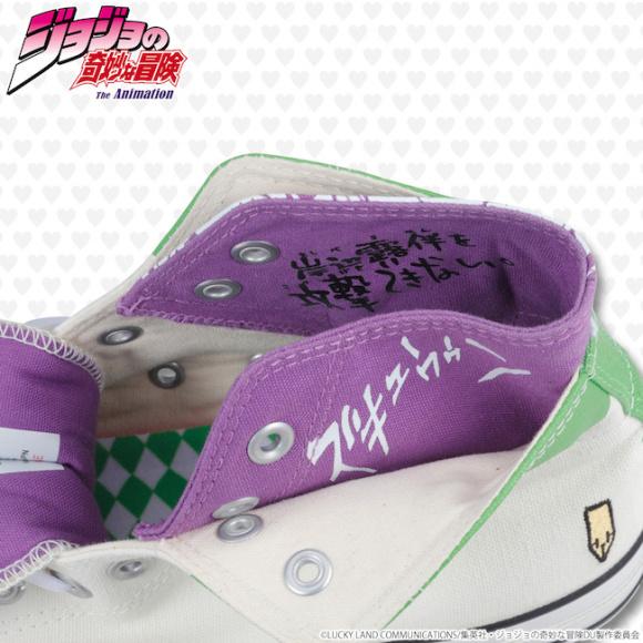 Converse與《JOJO的奇妙冒險》聯名推出角色潮鞋。鞋底內側的「內行人才懂設計」粉絲都感動哭了!