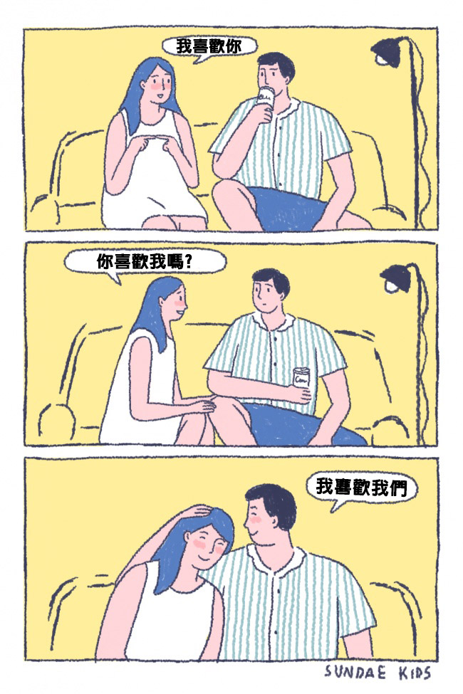 10則「甜到讓人蛀牙」的讓人想戀愛漫畫。#4對「你喜歡我嗎?」的正確回答!