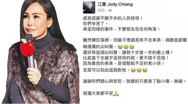 江蕙驚爆遭清潔工挾持「勇敢奪刀救弟」濺血,58歲嫌犯「行兇動機曝光」江蕙怒告!