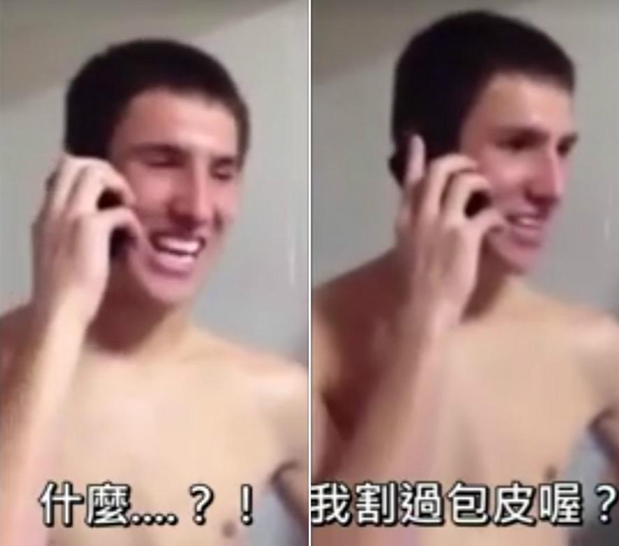 GG跟別人不一樣!19歲少年質問媽媽,「不一樣真相」讓他破音大崩潰!(影片)
