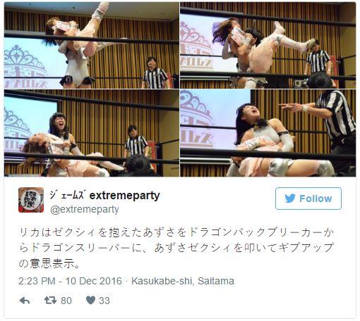 女子摔角選手狠抓4cm超厚「致命婚姻雜誌」爆頭對手,翻開內頁對手爆哭了...
