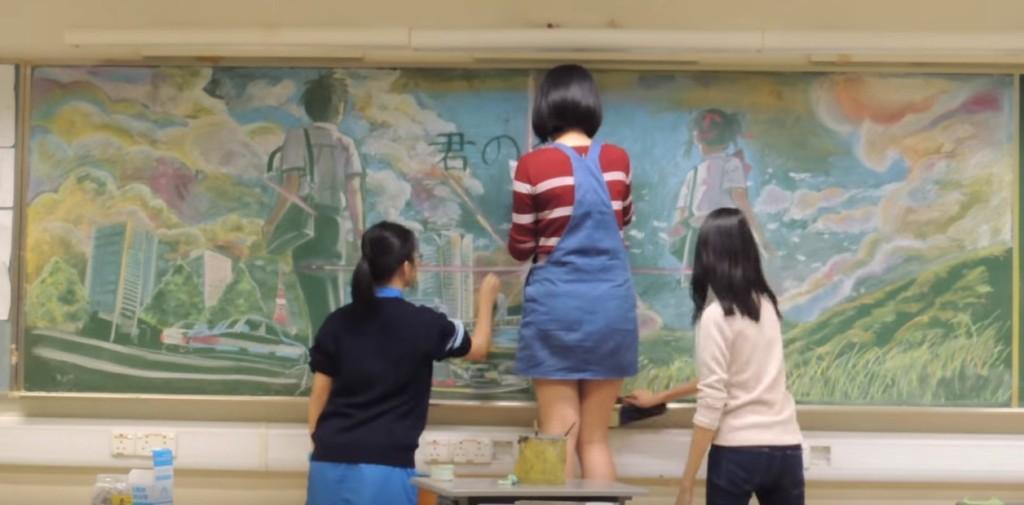 2名女學生花6小時完成《你的名字》「超強黑板神作」,3分鐘縮時攝影讓你跪著看完!