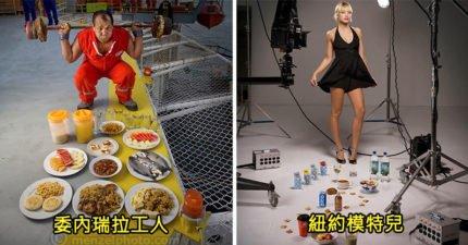16個世界不同行業的人「日常飲食寫照」 日本相撲選手只吃超少!