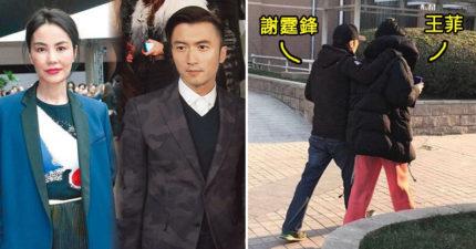 王菲、謝霆鋒十指緊扣「回愛巢」爆恩愛,但最萌身高差被網友虧爆!