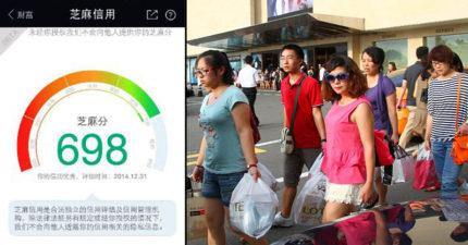 中國被爆推出「秘密信用分數」掌握14億人口,以後「買什麼東西、說什麼話」全列入評分!分數太低的人...