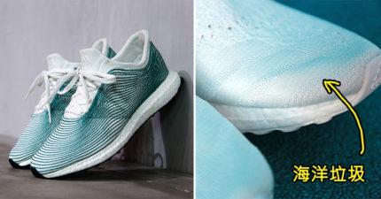 愛迪達推出「千萬寶特瓶跑鞋」拯救海洋,幕後最大功臣是「台灣」!
