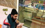 小男孩罹癌被迫住院治療,老師得知後直接每天到醫院「幫他上課」!