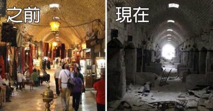 26張阿勒頗「從去年到現在」震撼毀滅性對比照。才1年時間改變讓人震驚!