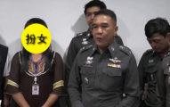 泰國警員「男扮女裝色誘」搶劫犯上鉤,「美」到網友眼睛都瞎了。