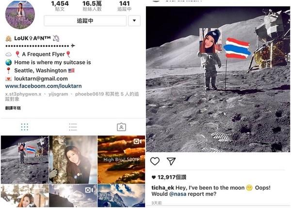 正妹空姐世界旅遊照「P圖技巧太差」慘被抓包,網友笑翻但「粉絲暴增16萬」!