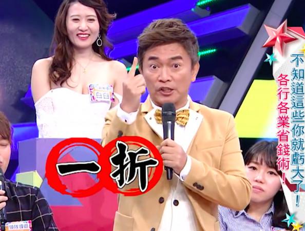 吳宗憲爆「機票1.5折買法」旅遊業者也承認可行,加碼爆「超省」商業機密!