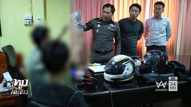 泰國警員「男扮女裝」 色誘搶劫犯上鉤
