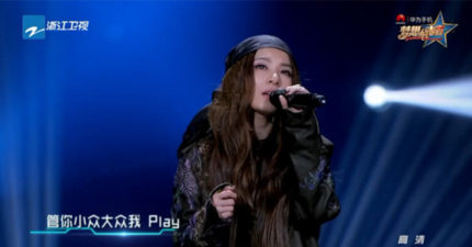 田馥甄演唱田式紓壓版的《PLAY 我呸》,改到觀眾說:「更愛這版本」!