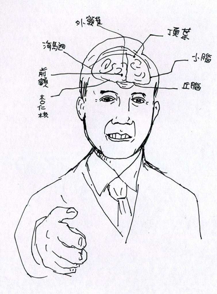 網友問卦「辛亥隧道有多鬧鬼?」 ,專業鄉民「一張圖」證明一切都只是科學!