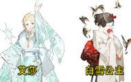 9位穿上和服變得更溫柔的「絕美日本迪士尼公主」。小美人魚可愛到該有自己的漫畫!
