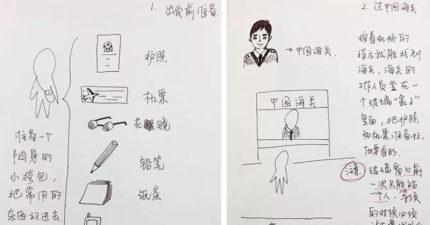 女兒替年邁老父母手繪出「超貼心出國攻略」,紅筆強調的「注意事項」令人好感動!