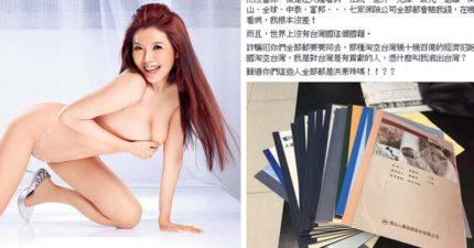 G奶女星「中國遼寧號保護台灣」引來網友狂酸,這回她氣到開大絕「給中國人磕頭」!