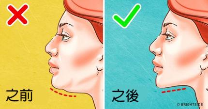 7招「雙下巴變小V臉」的簡單臉部運動,#1耍醜打造完美臉型!