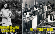 16張你絕對沒看過的「隱藏版歷史照片」。#5年輕時的邱吉爾超帥!