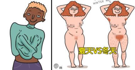 9個女生絕對不會告訴你「在冬天會偷偷做的事情」!#1男生最討厭了!