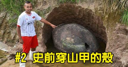10個人們在自家後院挖出「改變人生」的不可能物品。#6往古夫金字塔的隧道?!