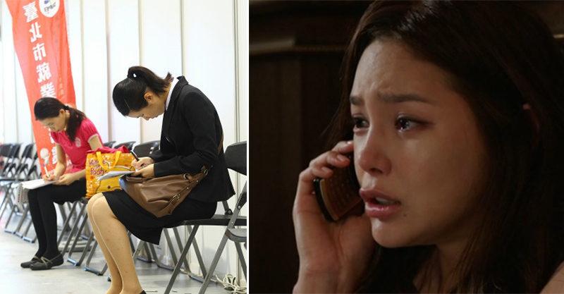 高雄女生為工作租屋搬到台北,報到當天「馬上被失業」哭到不敢跟家人說...