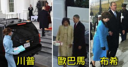 史上第一位不等妻子的總統!「川普有多與眾不同」看這些歷代總統進白宮的情況就知道了!