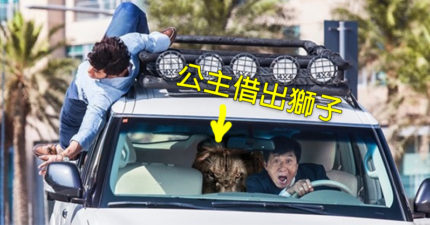 成龍新片赴杜拜「王子免費借出最貴超跑」,玩壞後親王霸氣說:「隔天把新的送來!」