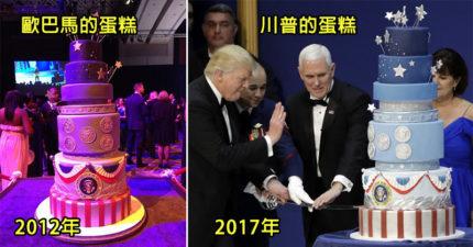 川普被爆連「總統蛋糕」也抄襲歐巴馬!糕點師透露「有人要求」直接複製貼上!