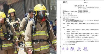 消防署臉書發文力挺「消防員吃飯風波」引來萬人按讚,網友大呼:「官員終於有正常的腦袋了!」
