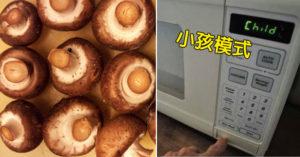 8個不想肚子痛的話「千萬不能放進微波爐重新加熱」的食物,#8米飯也不能!