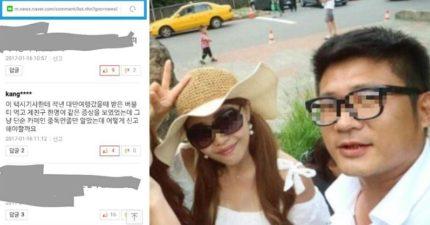 變態運將下藥性侵韓國妹「又一人受害」更有日客被騙到想逃!網友:「還有誰敢來台灣?」