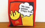 日本麥當勞推出「只要800元」的2017年薯條主題福袋!光是優惠券已經值回票價了!