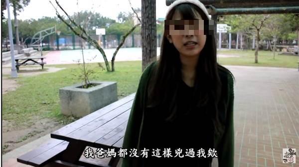 他抱怨遇到「魔王級E奶女友」脾氣差又公主病,老外分享經驗:「台灣漂亮女生都這樣。」