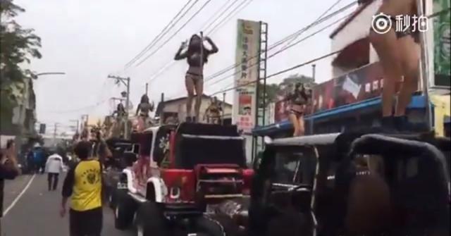 taiwan_funeral_strippers3.jpg