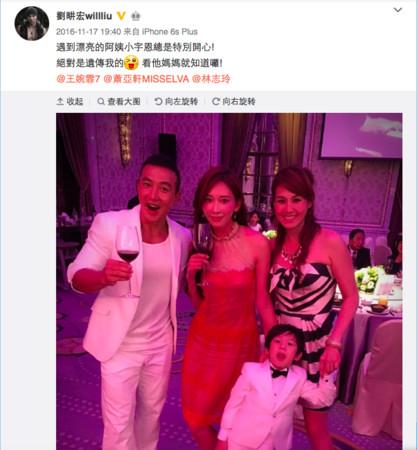 2017年才剛開始言承旭就「和兩個女星結婚」?沒想到對象並不是林志玲!