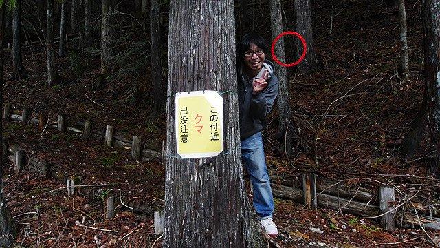 森林旅遊「自拍照→恐怖靈異照」全網路嚇壞,紅圈圈放大「魔形仔驚現身」網友瞬間飆罵X!
