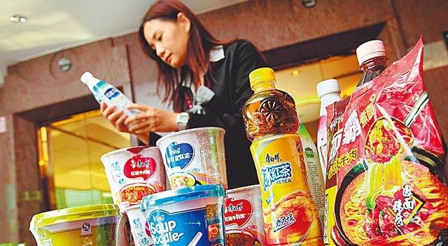 康師傅逃不過滅頂重創1月1日「放棄台灣」,在大陸的發展也節節敗退大減「29億新台幣」!