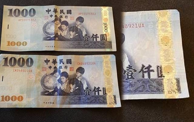 ATM真的有假鈔!千元鈔「圓字被砍半」真相出爐,網友跪求:「拜託跟我換!」