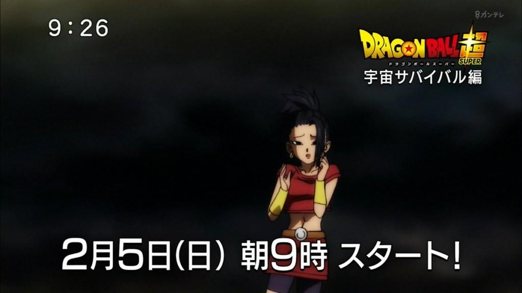《七龍珠》爆出現「史上第一位女賽亞人」!預告片0:03「超猛變身」首曝光!