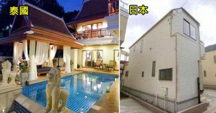 7個「1500萬新台幣」在世界各地可以買到的房子!台灣比日本還要慘...
