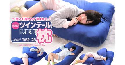 日本推出「巨大ㄇ型療癒三明治抱枕」,「超逼真人體肌膚觸感」躺下去就不想戀愛了!