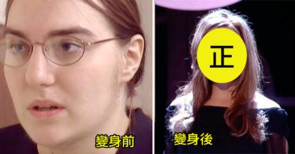 女子從小「體毛多」嚴重自卑隱形人,3個月「不照鏡子」蛻變成女神超美!